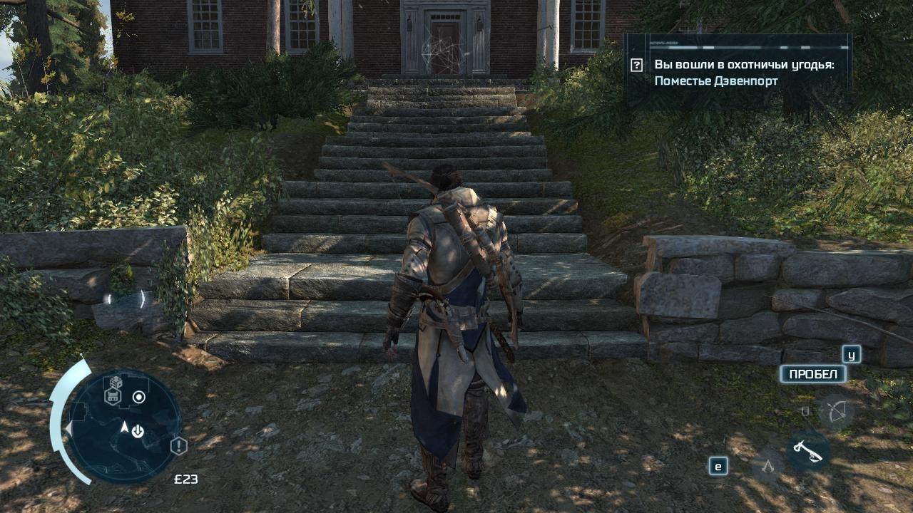 Assassins creed 3 скачать торрент бесплатно.