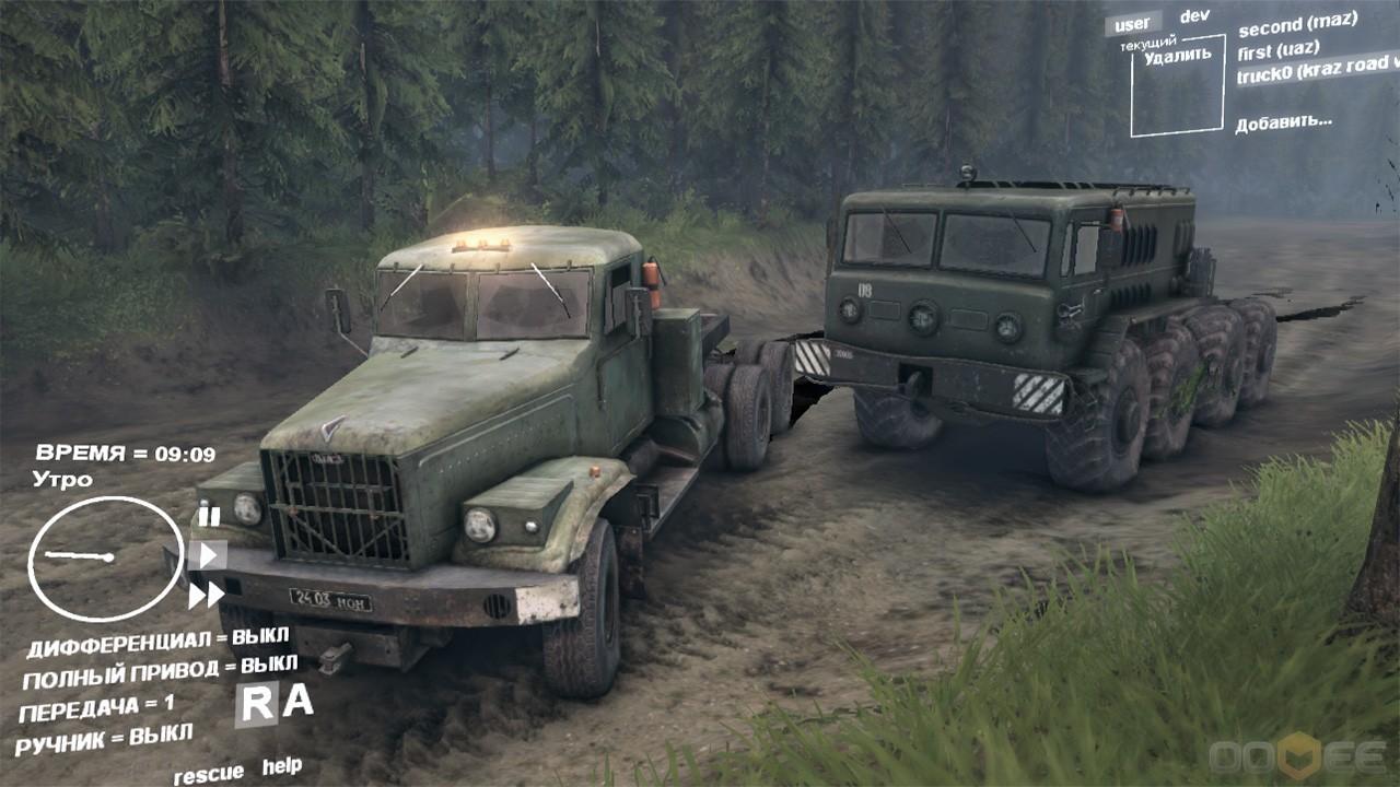 Spin tires 2013 полная версия скачать русская версия торрент
