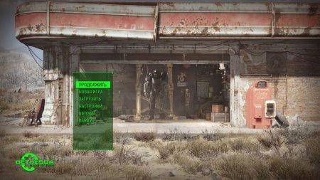 Fallout 4 скачать торрент