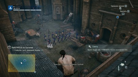 Assassin's Creed: Unity скачать торрент