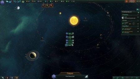 Stellaris скачать торрент