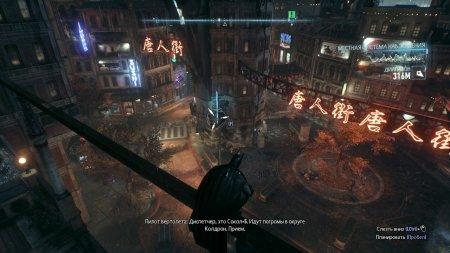 Batman Arkham Knight скачать торрент