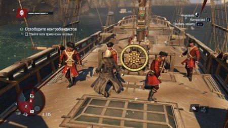 Assassins Creed Rogue скачать торрент