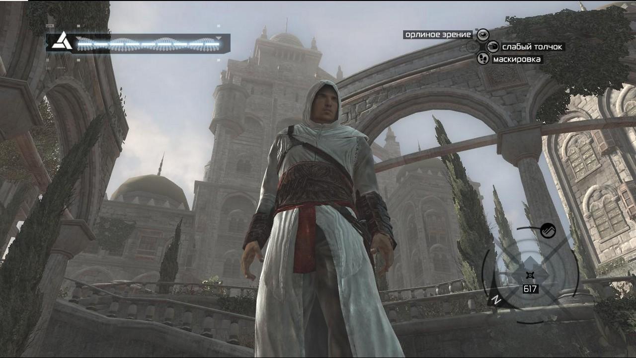 Скачать торрент assassins creed 2 механики.