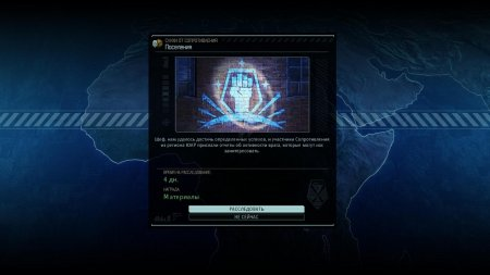 XCOM 2 скачать торрент