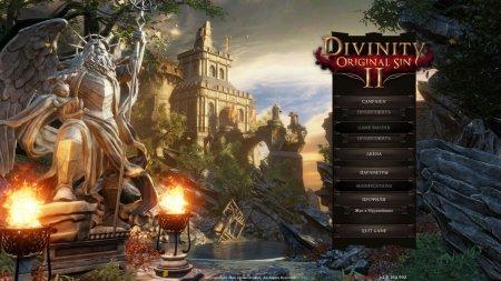 Divinity Original Sin 2 скачать торрент
