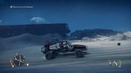 Mad Max скачать торрент