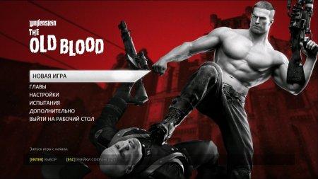 Wolfenstein The Old Blood скачать торрент
