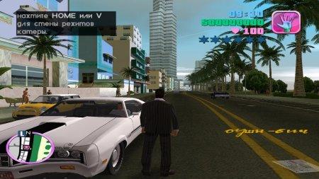 GTA Vice City скачать торрент