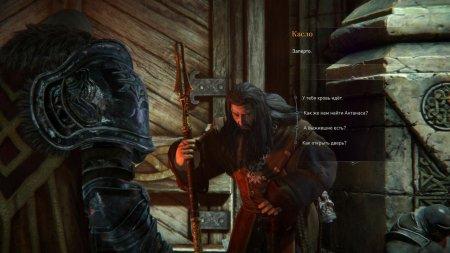 Lords of the Fallen скачать торрент