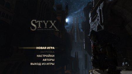 Styx Master of Shadows скачать торрент