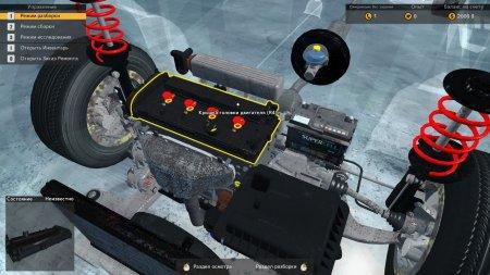 Car Mechanic Simulator 2015 скачать торрент