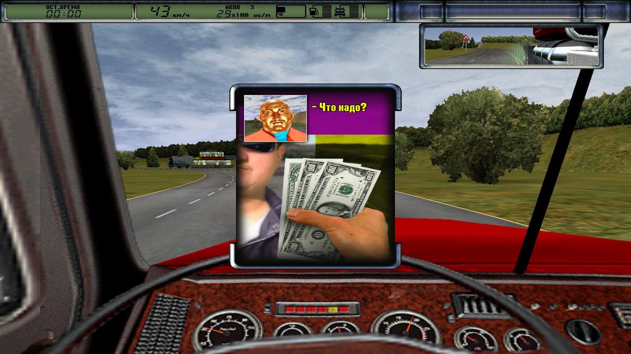дальнобойщики 2 игра версия 82 скачать торрент бесплатно