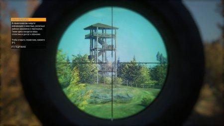 The Hunter: Call of the Wild скачать торрент