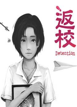 Detention скачать торрент