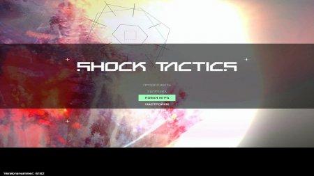 Shock Tactics скачать торрент