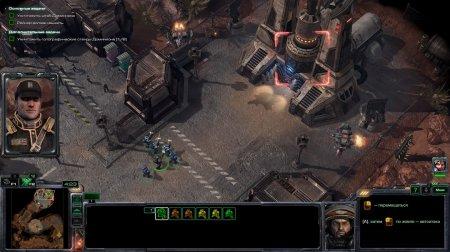Starcraft 2 Nova Covert Ops скачать торрент