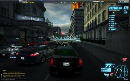 Need For Speed World скачать торрент