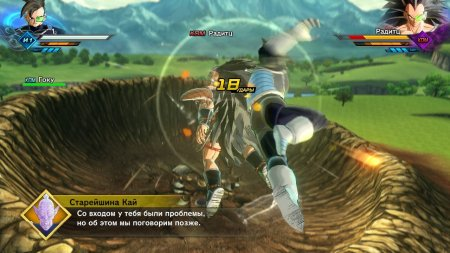 Dragon Ball Xenoverse 2 скачать торрент
