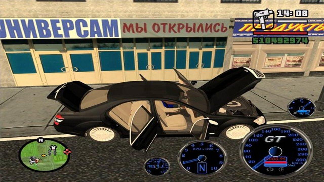 Grand theft auto iv super cars v6. 1 final (2013) pc.