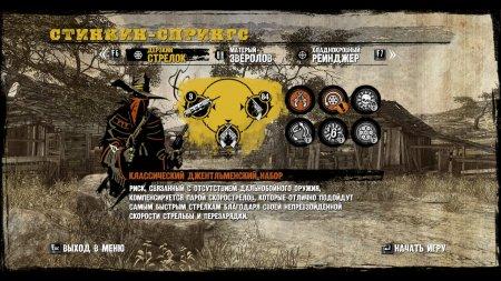 Call of Juarez: Gunslinger скачать торрент