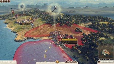 Total War: Rome 2 - Emperor Edition скачать торрент