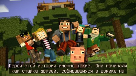 Minecraft: Story Mode - Season Two 1-4 ep скачать торрент