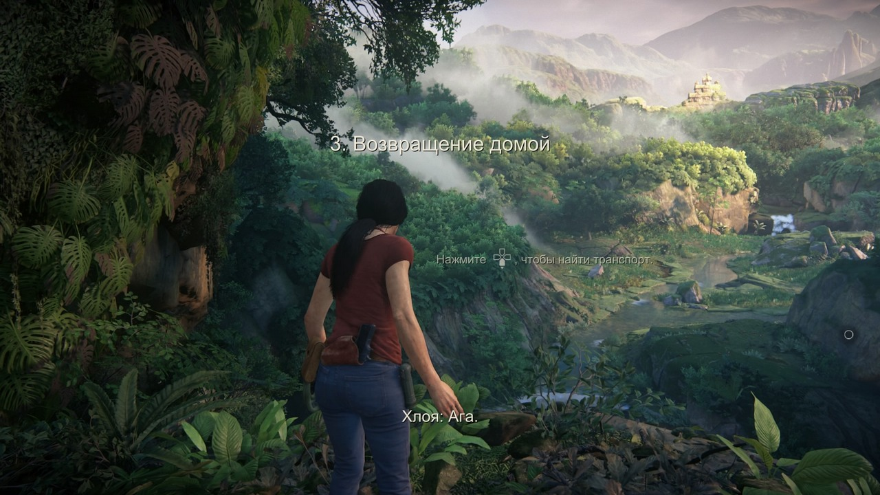 uncharted 2 скачать торрент на pc