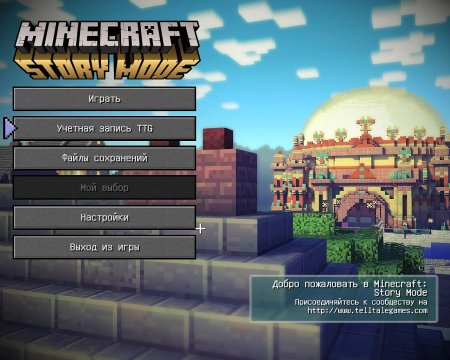 Minecraft: Story Mode - Season 2 - Episode 1-8 скачать торрент