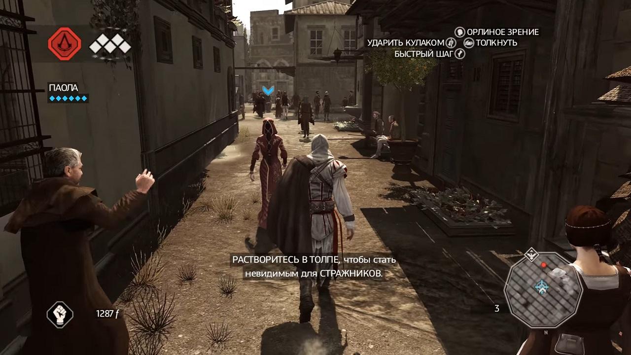 Assassin's creed 2 скачать торрент pc на русском.