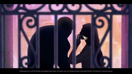 Химеры 6: Слепящая любовь Коллекционное издание скачать торрент