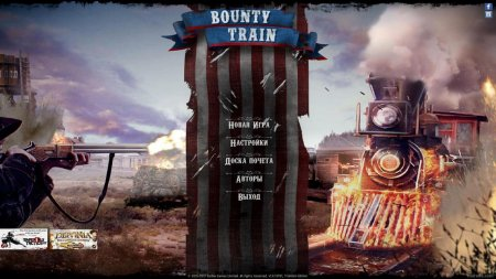 Bounty Train: Trainium Edition скачать торрент