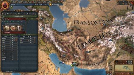 Europa Universalis IV: Cradle of Civilization скачать торрент