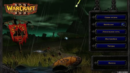 Warcraft 3 - Expansion Set скачать торрент
