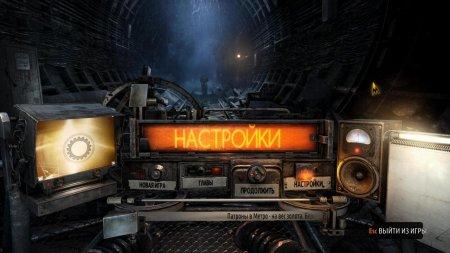 Metro: Last Light – Redux скачать торрент
