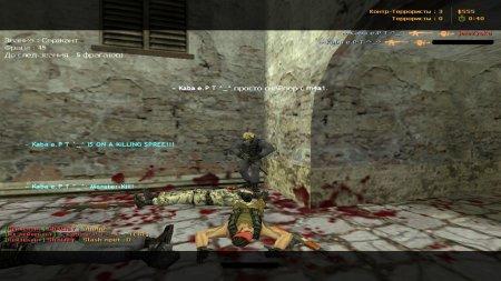 Counter Strike 1.6 Original Полная коллекция карт