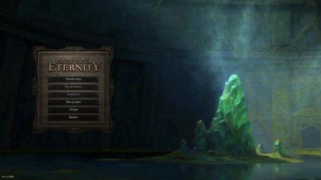 Pillars of Eternity скачать торрент