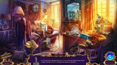 Королевский детектив 4. Заимствованная жизнь. Коллекционное издание скачать торрент