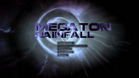 Megaton Rainfall скачать торрент