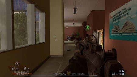 Tom Clancy's Rainbow Six: Vegas 2 скачать торрент