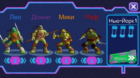 Teenage Mutant Ninja Turtles: Portal Power скачать торрент