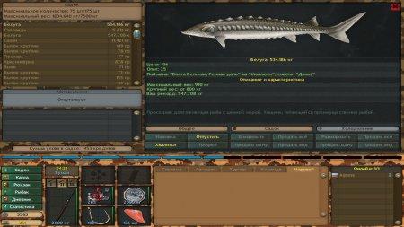 Fantastic Fishing скачать торрент