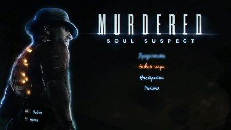 Murdered: Soul Suspect скачать торрент