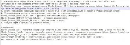 Blade Runner скачать торрент