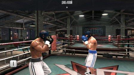 Real Boxing на ПК скачать торрент