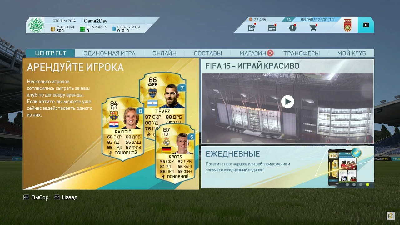 Fifa 16 download torrent crack pack pc full | p.