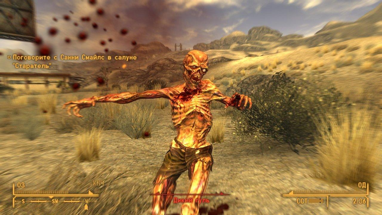 Fallout 3 [pal/russound] » скачать игры на xbox 360 / xbox.
