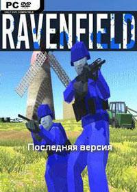Ravenfield Последняя версия 2018 скачать торрент