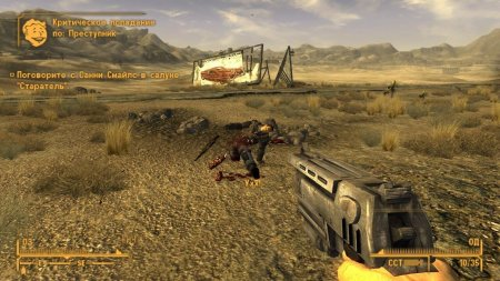 Fallout New Vegas русская озвучка скачать торрент