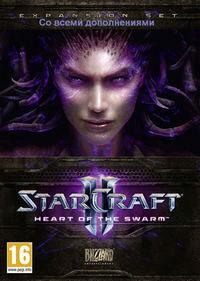 StarCraft 2 со всеми дополнениями скачать торрент